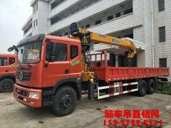 98378com报价:特商后八轮徐工12吨随车吊价格¥39.6万元