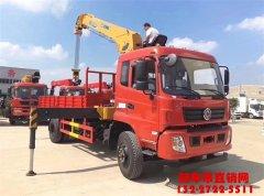 厂家报价:新莆京专底8吨随车吊价格¥29.5万元