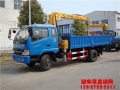 98378com报价:新莆京劲卡徐工5吨随车吊¥18.2万元