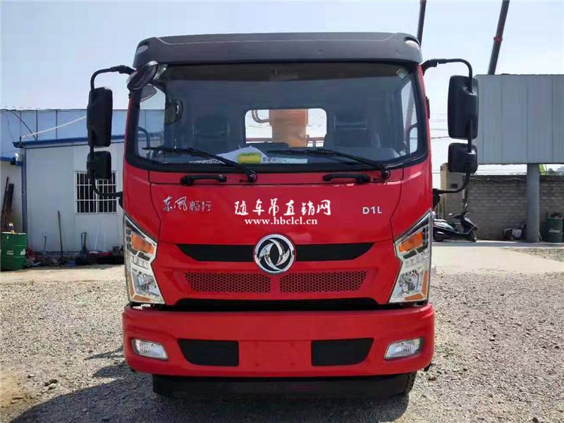 东风畅行160马力5米1货箱程力威力5吨随车吊