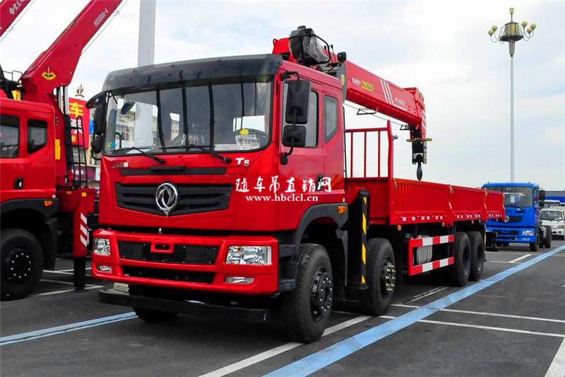 东风T5前四后八8米5货箱三一14吨随车吊