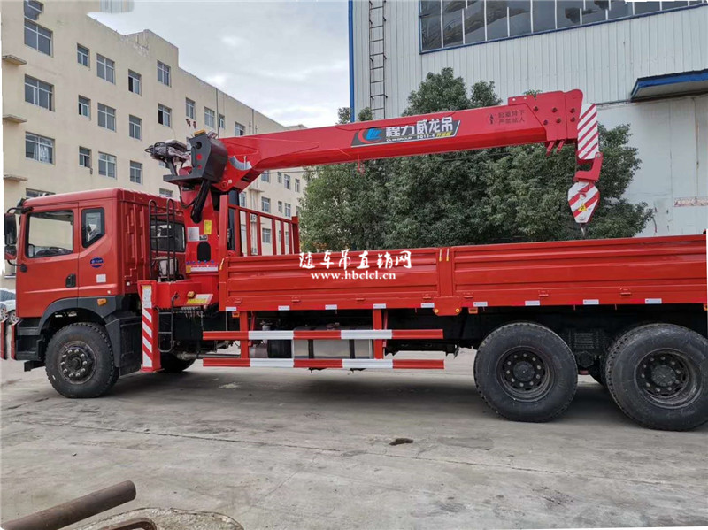 程力威龙12吨四节臂吊机