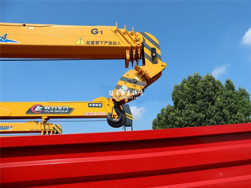 徐工G型10吨吊机大臂截面