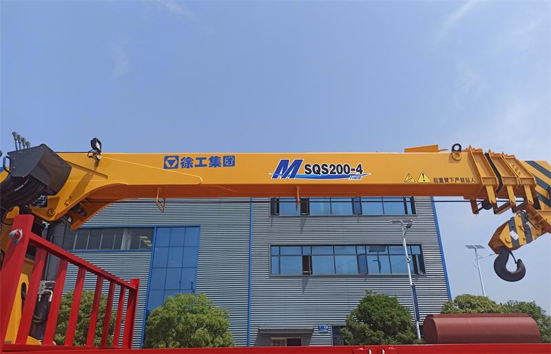 徐工8吨M型SQS200-4随车吊