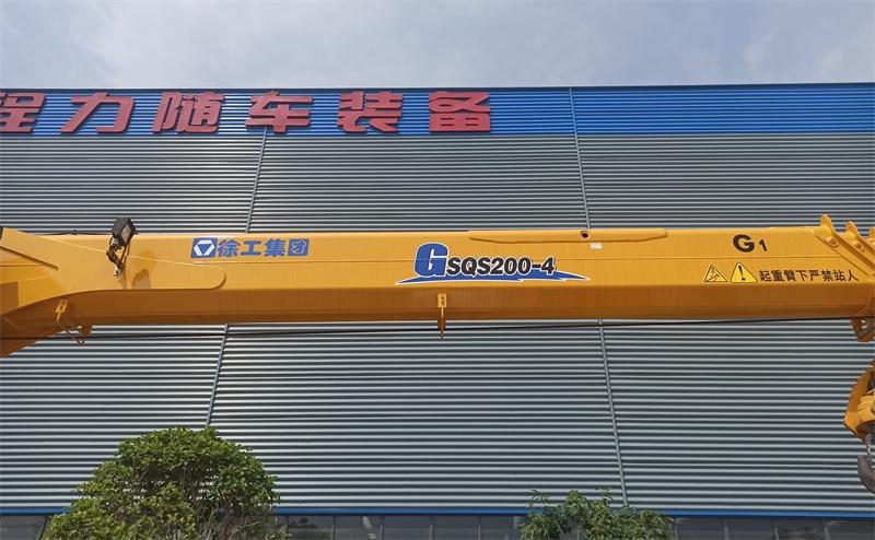 徐工8吨G型SQS200-4随车吊